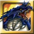 ドラゴンスフィア