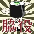 脇役ファイターズ-タワーディフェンスゲーム-