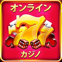 Huuuge Casino~オンラインパチスロ&カジノ~