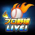プロ野球Live! for iPhone