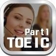 英語リスニングパート1 過去問題 For TOEIC
