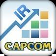 カプコンIR for iOS