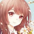 ロマンチックダイアリー~恋愛RPG~