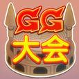 GUILTY GEAR Xrd 大会アプリ!