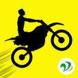 激ムズバイク Lv100