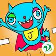 ねこっとび:指の限界に挑む無料のタップアクションゲームアプリ