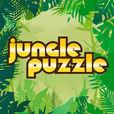 ジャングルパズル