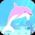 まったりイルカ育成ゲーム - 癒しのイルカのゲーム