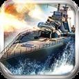 軍艦戦争-千の艦隊と戦う