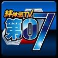 板倉小隊アプリ