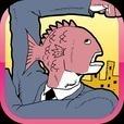 BusinessFish LunchWars