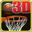 スマートバスケットボール3D