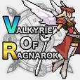 ヴァルキリー オブ ラグナロク