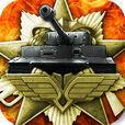戦車帝国  本格戦車ストラテジー大乱闘