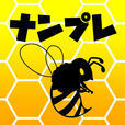 【懸賞ナンプレ】NANPANE-ナンパネ-