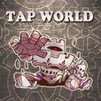 タップワールド -簡単タップRPG-