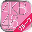 AKB48グループ ついに公式音ゲーでました。(公式)