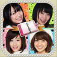 きせかえ電話帳-AKB48大島優子 前田敦子 北原里英 指原莉乃