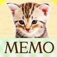 待受にメモ帳 小さな猫メモ帳ウィジェット無料