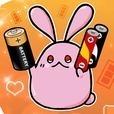 桃うさ電池~かわいい無料の電池ウィジェット~