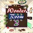 脱出ゲーム Wonder Room 2 -ワンダールーム2-
