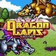 RPG ドラゴンラピス
