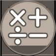 数工 - 純・数字計算パズル