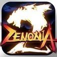 ZENONIA® 2