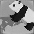 パンダが回れば地球が回る