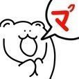 クマVSマから始まる生物図鑑 アクションRPG 森の熊がマリモやマタギとスタンプで戦うくま!!