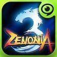 ゼノニア® 3