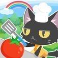 新 クックと魔法のレシピ おかわり(育成無料ゲーム)
