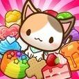 ねこパズル - 猫とお菓子のかわいい女性や子供向けの3マッチ無料ねこゲーム