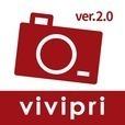 写真プリント注文vivipri  ましかくサイズやフォトアルバムやフォトブック用ストレージ機能搭載