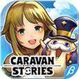 CARAVAN STORIES