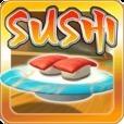 超高速寿司 ~無料のランニングアクションゲーム~