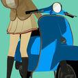 ガールバイクスクーター