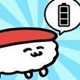 電池長持ち「おしゅしだよ」節電アプリ無料