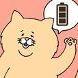 電池長持ち「残念な猫ネコノヒー」節電アプリ無料