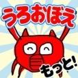㊗もっと!うろ覚えお絵かきクイズ!