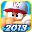 パワフルプロ野球TOUCH2013