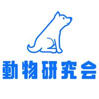 動物研究会 - トリビアクイズゲーム