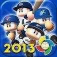 パワフルプロ野球  2013 World Baseball Classic