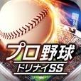 プロ野球ドリームナインSUPERSTARS