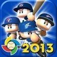 パワフルプロ野球 2013 WBC