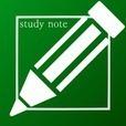 問題集作成 study note