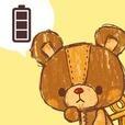 電池長持ち -ぜんまいじかけのトリュフ- かわいい節電アプリ無料