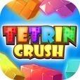 TETRIN CRUSH