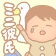 ミニ彼氏-小さな彼氏育成ゲーム-