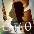 カフェ・ゼロ〜溺れた人魚〜